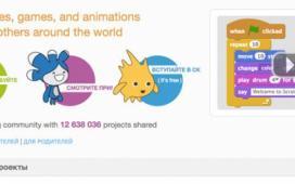 Дети случайно превратили сайт MIT в огромный «пиратский» ресурс