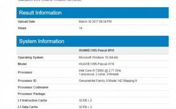Новый Huawei Matebook засветился в тесте Geekbench