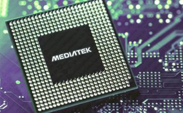 Компания MediaTek представила чипы X23 и X27