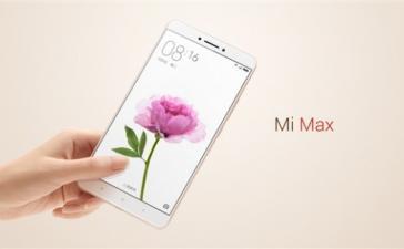 Xiaomi Mi Max 2 получит аккумулятор на 5349 мАч
