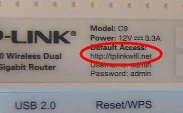 TP-LINK прокомментировала потерю прав на пару доменов для настройки роутеров