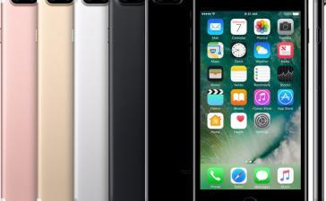 Apple: продажи iPhone снова падают