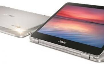 CES 2017: Хромбук-перевертыш ASUS Chromebook Flip C302CA оценен в $499