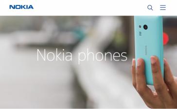 HMD получила контроль над брендом Nokia, смартфоны дебютируют в 2017 году