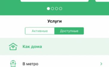 Для Wi-Fi в московском метро запустили официальное приложение в App Store