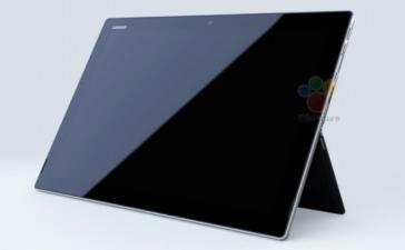 Lenovo может работать над ноутбуком Miix 520