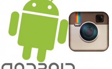 У Android появился свой аккаунт в Instagram