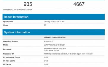 Планшет Lenovo Tab 3 8 Plus подтвержден бенчмарком