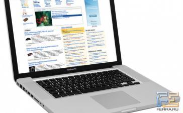 Apple прекращает продажи MacBook Pro без Retina-дисплея