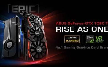 ASUS представила свои карты GeForce GTX 1080 Ti