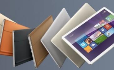 Huawei выпустит пару топовых MateBook в начале 2017 года