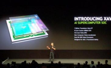 NVIDIA анонсировала Xavier, следующее поколение Tegra