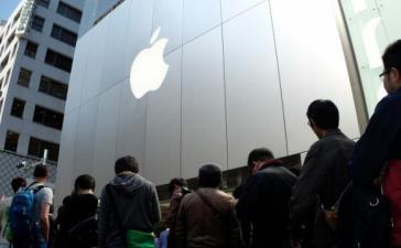 Apple впервые отчиталась о снижении продаж iPhone