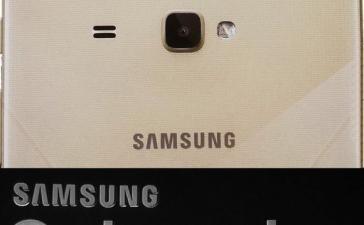 Смартфон Samsung Galaxy J Max может получить дисплей на 7 дюймов