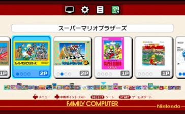 Предзаказы на Famicom Mini больше не принимают