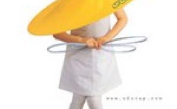 UFO Cap - шляпа-зонт