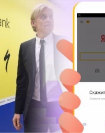 Голосовой помощник Олег позаигрывал с Алисой
