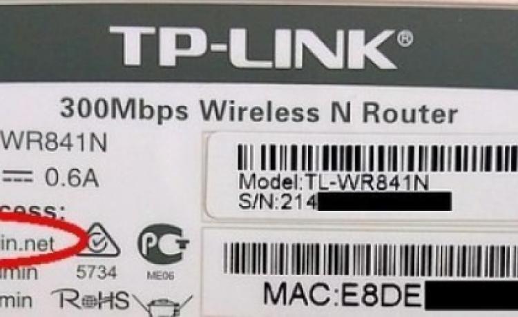 TP-LINK потеряла права на пару доменов для настройки роутеров