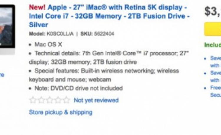 Обновленный iMac Retina 5K на базе Intel Core i7 Kaby Lake засветился у ритейлера