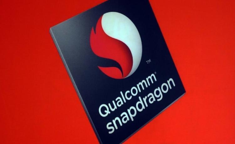 Qualcomm анонсирует еще две Snapdragon 63x модели вместе с 660