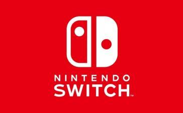 Nintendo собирается поставить 2 миллиона Switch в первый месяц продаж
