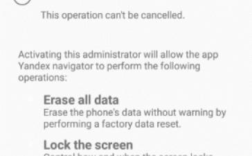 Цифра дня: Сколько пользователей Android пострадало от нового трояна?