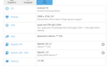 Samsung Galaxy Tab S3 на базе Snapdragon 820 засветился в бенчмарке