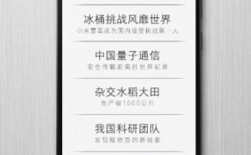 Главное за неделю: цена Xiaomi Mi 6, Samsung DeX в Европе и пасхальный iPhone 7