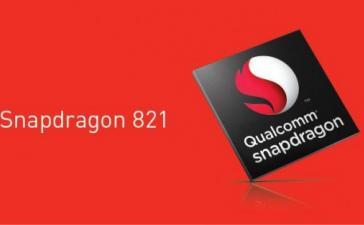 Qualcomm представила свой самый быстрый Snapdragon