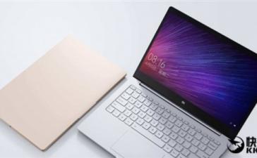 Ноутбук Xiaomi Mi Notebook Pro засветился в подробностях за день до анонса