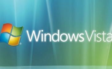 Поддержка Windows Vista завершится 11 апреля