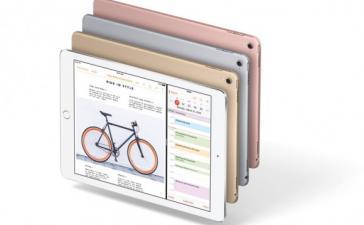 Apple представит 10,5-дюймовый iPad Pro в начале апреля