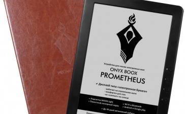 9,7-дюймовый ридер Onyx Boox Prometheus претендует на рекорд