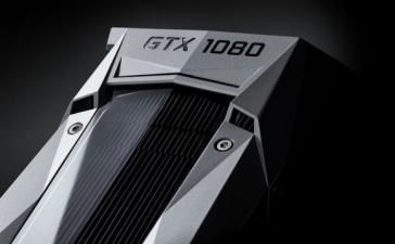 Nvidia снижает цену на GTX 1080
