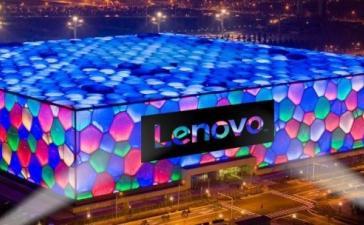 Ferra.ru проведет трансляцию презентации Lenovo Tech World 2016