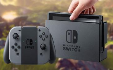 С док-станицей Nintendo Switch может стать производительнее
