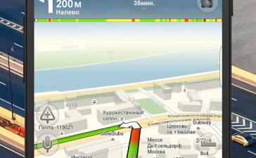 Яндекс.Навигатор научился называть ориентиры