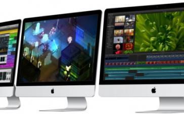 Apple выпустит iMac для профи в 2017 году