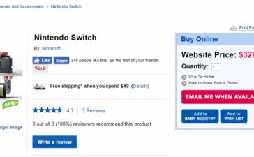 Цена Nintendo Switch может составить 244 доллара