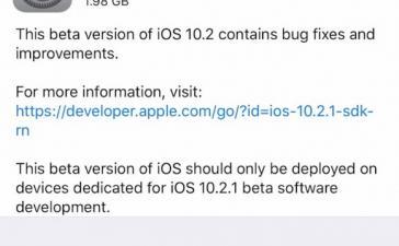 Apple выпустила первую бета-версию iOS 10.2.1