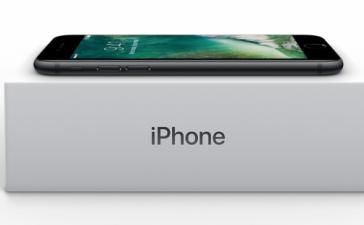 Apple поставила рекорд по продажам iPhone