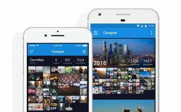 Облако Mail.Ru для iOS и Android переориентировалось на фото и видео