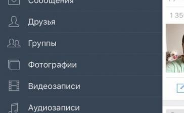 ВКонтакте вернула музыку в приложение для iPhone