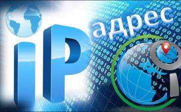 Зачем сайту нужен выделенный IP-адрес