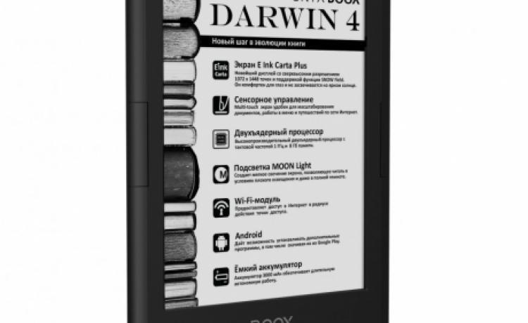 Ридер Onyx Boox Darwin 4 с тачкрином повышенной четкости вышел в России