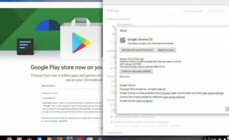 Android-приложения c Google Play пришли на Chrome OS