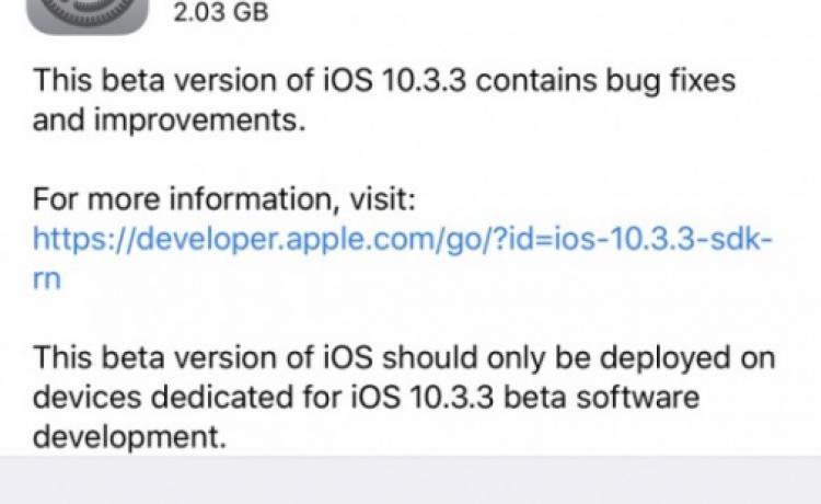 Apple выпустила первую бету iOS 10.3.3