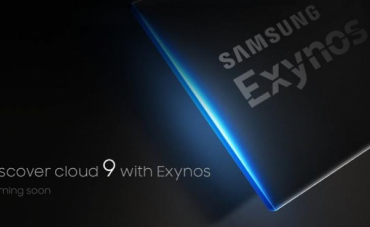 Samsung намекает на процессор Exynos 9 для Galaxy S8