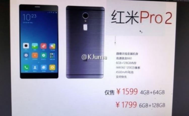 Главное за неделю: Xiaomi Redmi Pro 2 в марте, изогнутый iPhone 8 и смартфон Taimen от Google