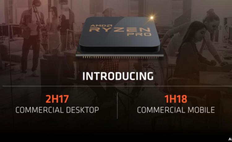 AMD анонсировала линейку Ryzen Pro и серверный Epyc